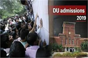 du admission delhi university