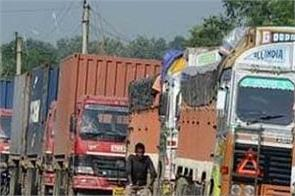 without rfid tag entry of vehicles in delhi banned