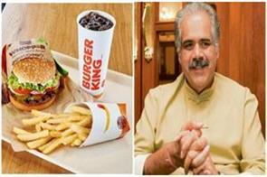 rahul bhatia will buy franchisee in burger king