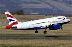 british airways suspended three crew members