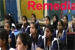 delhi government suspends remedial classes for class 10 and 12