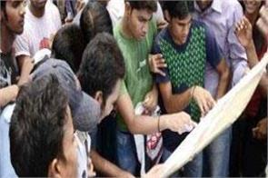 ambedkar university 2019 third cutoff list issued for admission