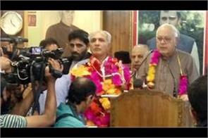 founding pdp member mohammed khalil bandh joins nc