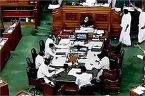 congress to raise karnataka issue in lok sabha
