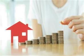 housing bank decision to increase the financial burden