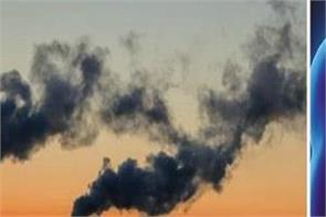 pollution affected on the of the lungs