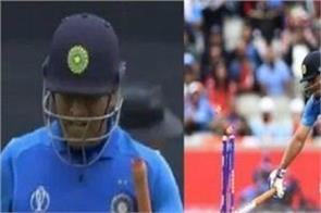 icc world cup srikant mati mahendra singh dhoni