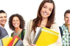 jnu recruitment 2019 professors recruitment on 271 posts