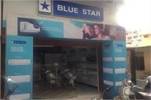 blue star gets rs 253 crore contract from mumbai metro