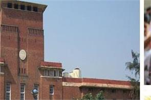 du final day of admission under 5th cutoff today