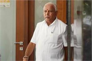 why yeddyurappa became important for bjp in karnataka