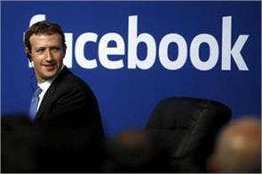 facebook can get 34 thousand crore fine for data leak case