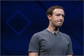 facebook now to pay 34 thousand million fines in data leak case