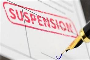 three guardians suspended by sdm due to negligence