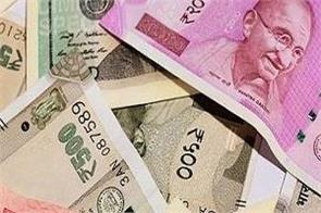 rupee recovers 17 paise in early trade