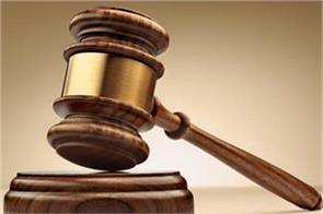 bagga police sent remand to 11 accused in gaganeja murder