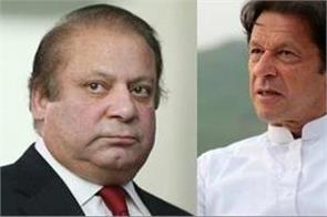 pak pm tasks authorities to ensure nawaz s deportation from uk
