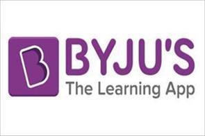 byju india fourth largest internet company