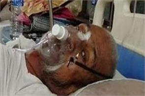 rat attack on cancer patient in icu
