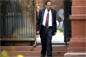 doval meeting with the officers