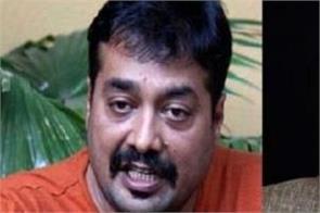 bollywood pm modi anurag kashyup 49 celebraties mob lynching