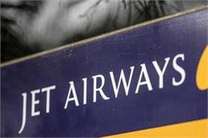 jet airways properties the lender will start the bidding process this week