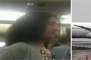 staff of air france asks 26 passengers to voluntarily disembark