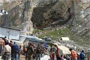 amarnath yatra started after one day postponement