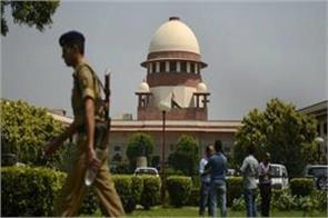 supreme court strict on child rape cji pil filed with self cognizance