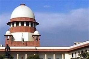 supreme court notice andhra pradesh maharashtra and cbi
