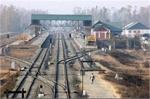 train service suspend in kashmir