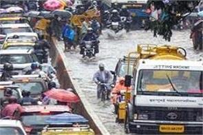 rain stop in mumbai