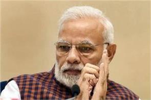 ruckus in parliament on trump statement on kashmir