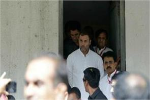 24 congress leaders wrote a letter to rahul gandhi