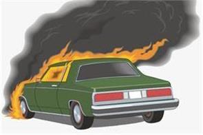 fire in bike and car