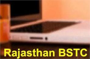 rajasthan bstc results 2019 pre dlad released today