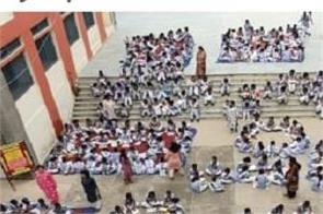 happiness class infrastructure of delhi schools excellent