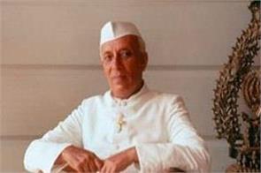 history of the day jawaharlal nehru ghulam kadir rajendra prasad