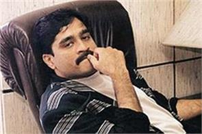 fbi claims underworld don dawood ibrahim is in pakistan