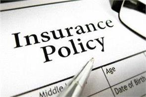 insurance company will pay 2 06 lakh to make payments in mediclaim