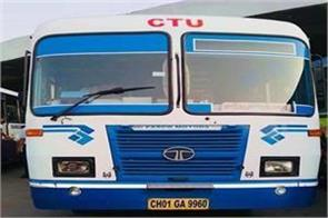 ctu long route buses