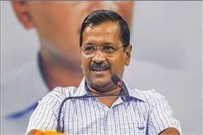 unauthorized colonies will have houses of registry kejriwal