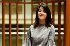 shiv sena raised question on zaira wasim to leave acting