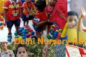nursery admission 2019 sixth computerized draw on july 18 in delhi schools