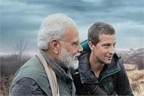 pm modi feature in discovery channel popular show man vs wild