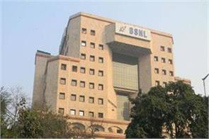 bsnl begins land monetisation fair valuation at rs 20 000 cr
