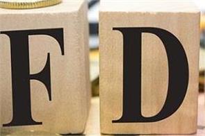 government to increase fdi