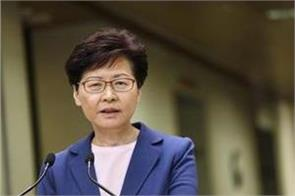 hong kong leader carrie lam says extradition bill  dead