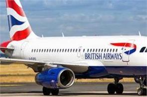 british airways suspends cairo flights as security precaution