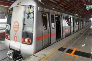 the smoke filled in the last coach of the delhi metro red line